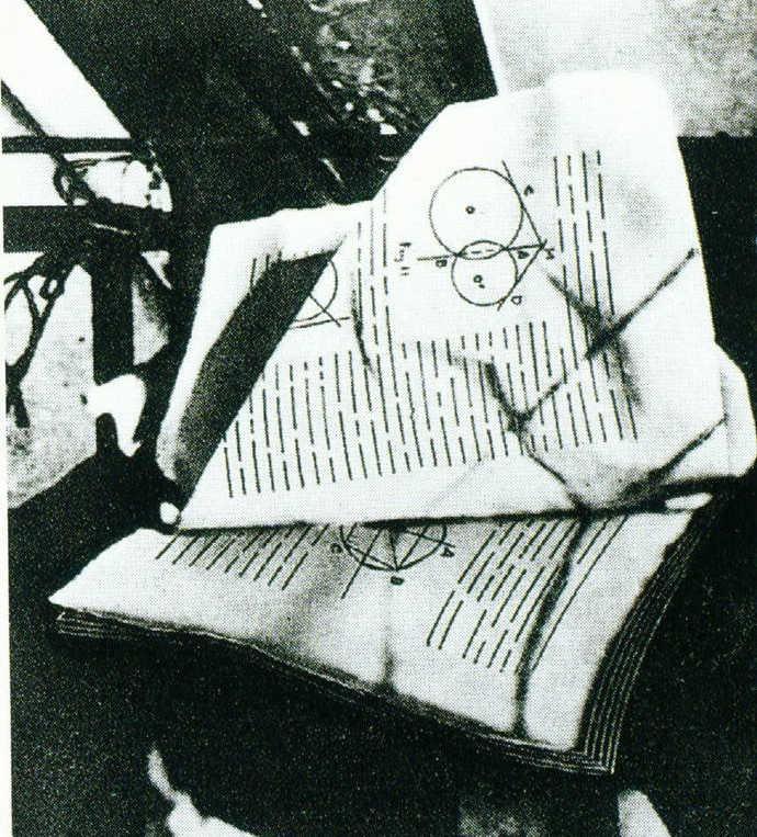 Il secondo libro di 2666: la Parte di Amalfitano